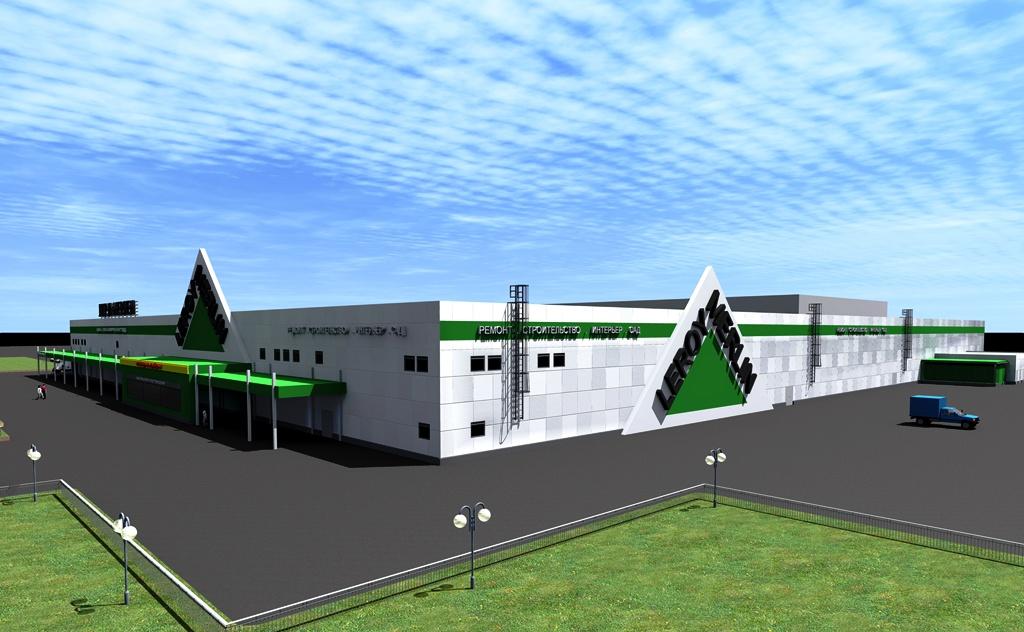 """Проект торгового центра """"Леруа Мерлен"""" общей площадью 15 879,23 м2"""