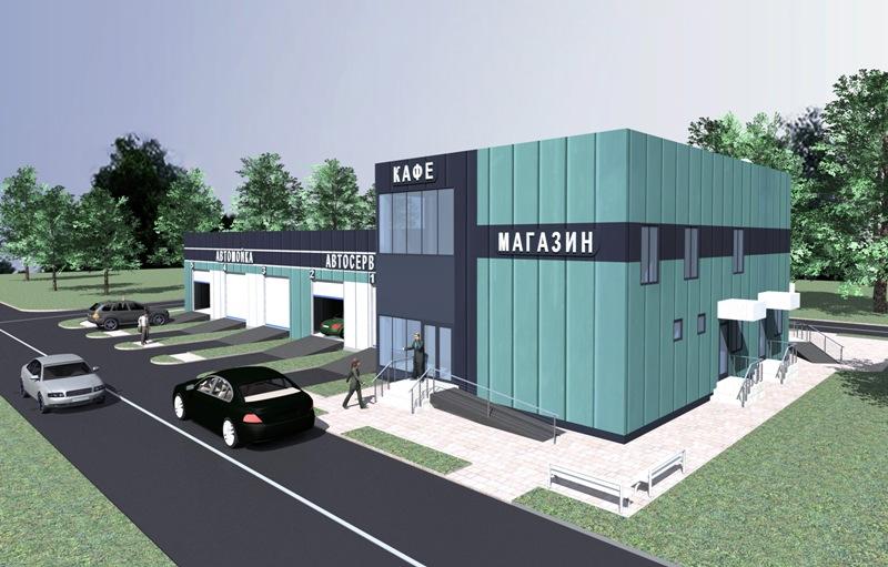 Проект автомобильного комплекса