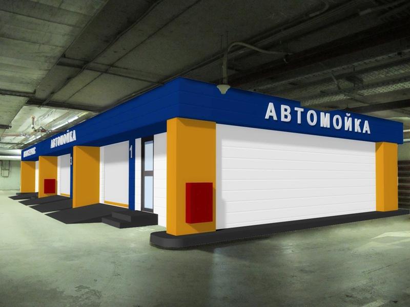Проект автомойки на 3 поста в подземном паркинге