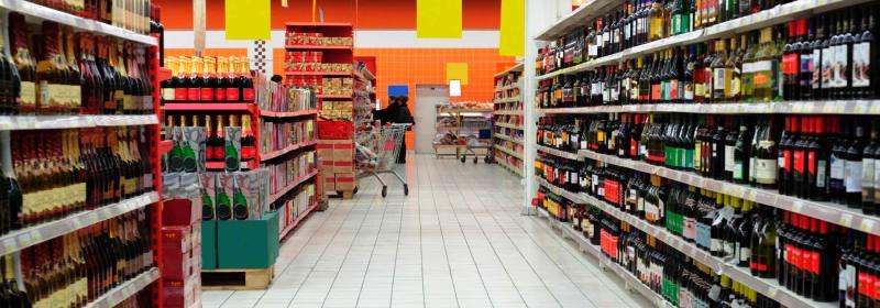 строительство супермаркета под ключ